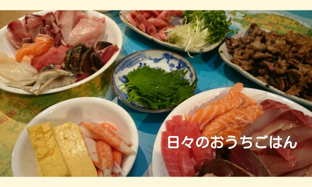 f:id:katakotoya:20161023211051j:plain
