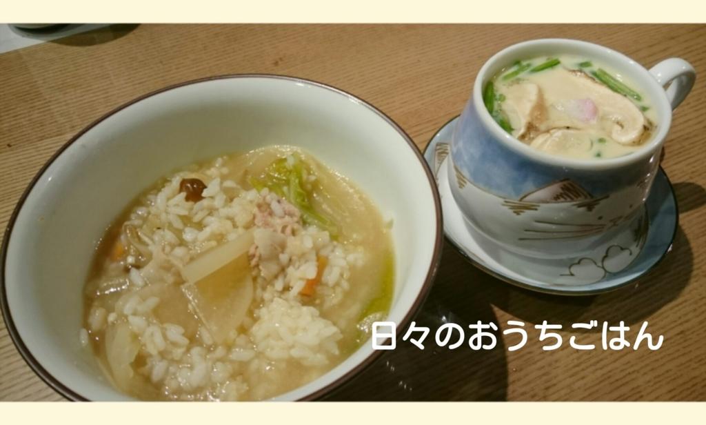f:id:katakotoya:20161024162318j:plain
