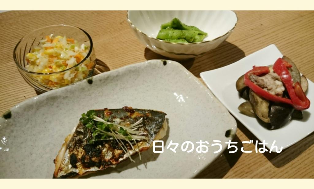 f:id:katakotoya:20161025163914j:plain