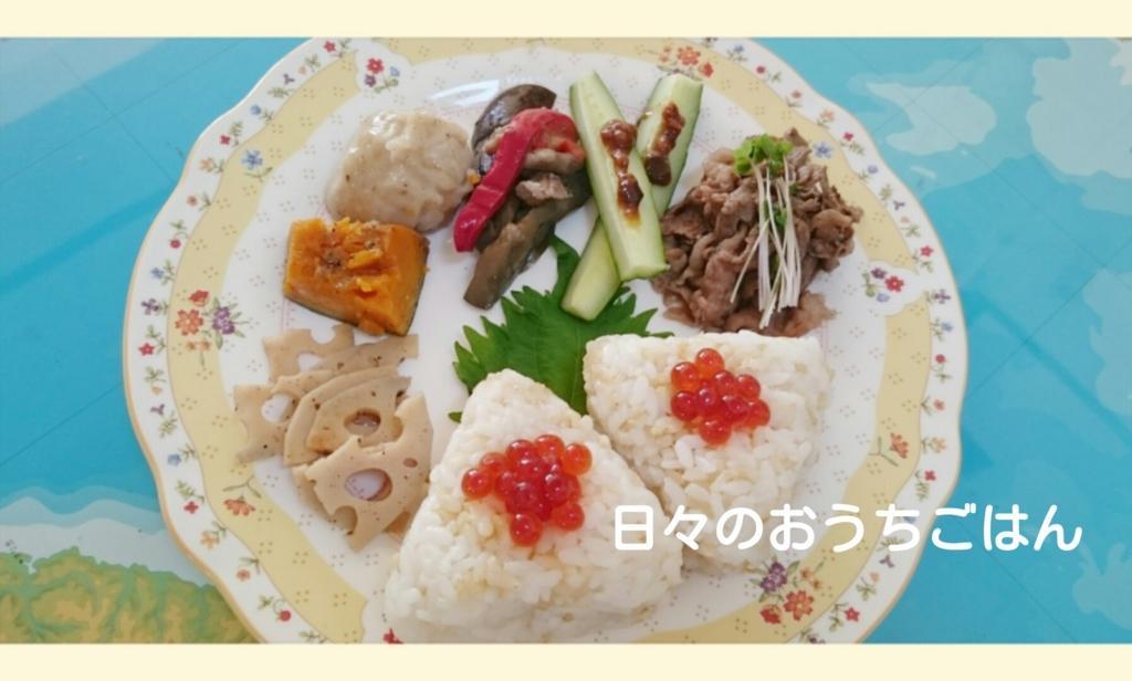 f:id:katakotoya:20161027203249j:plain
