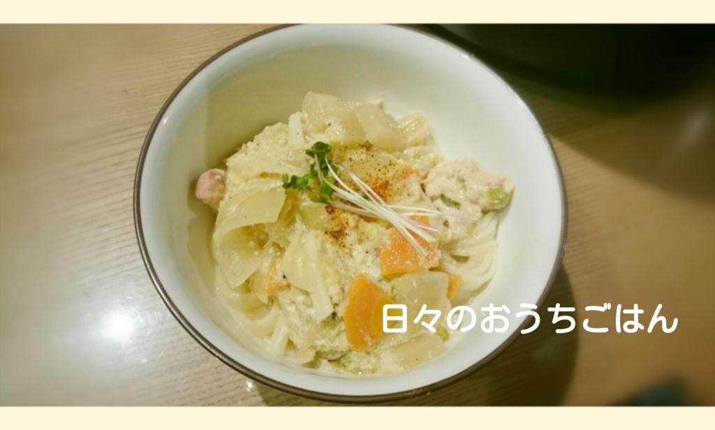 f:id:katakotoya:20161028165238j:plain