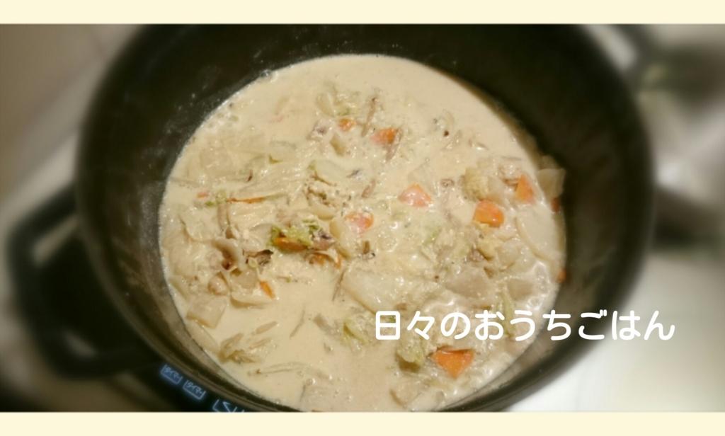 f:id:katakotoya:20161028165300j:plain