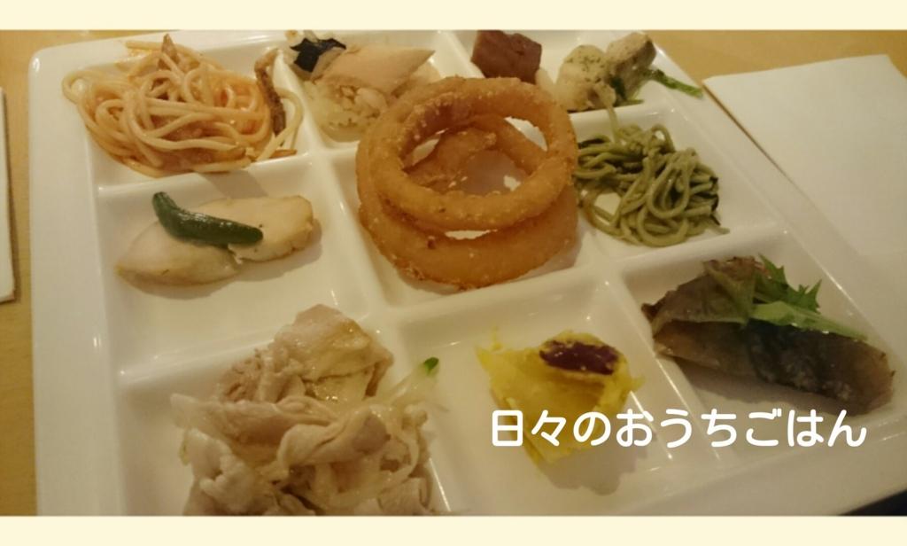 f:id:katakotoya:20161030211530j:plain