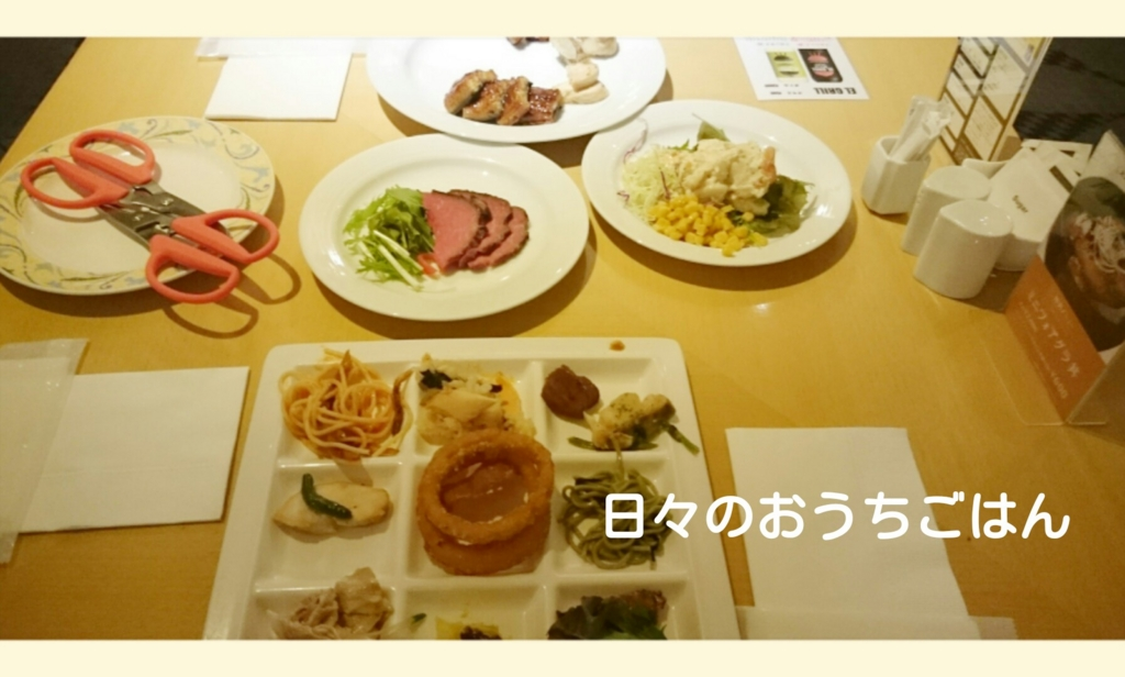 f:id:katakotoya:20161030211920j:plain