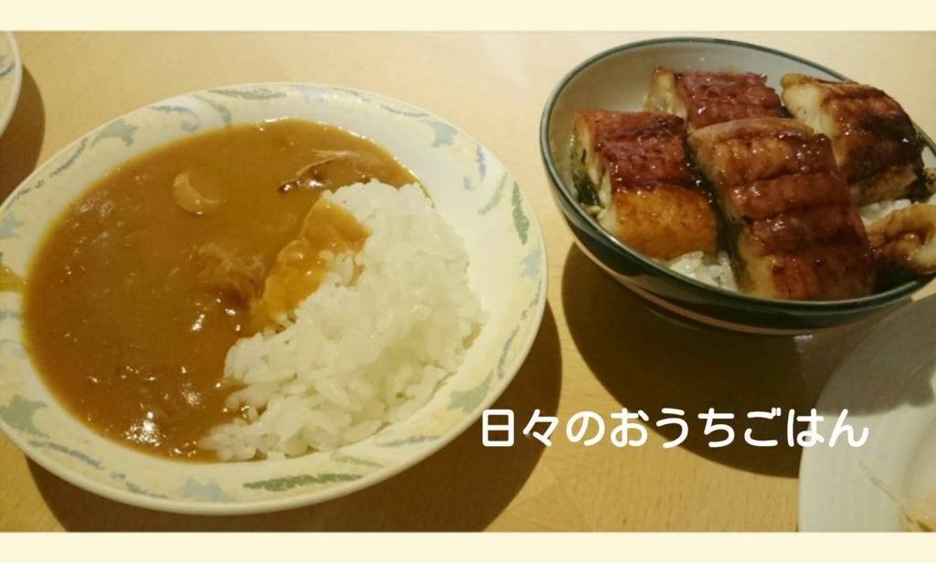 f:id:katakotoya:20161030211951j:plain
