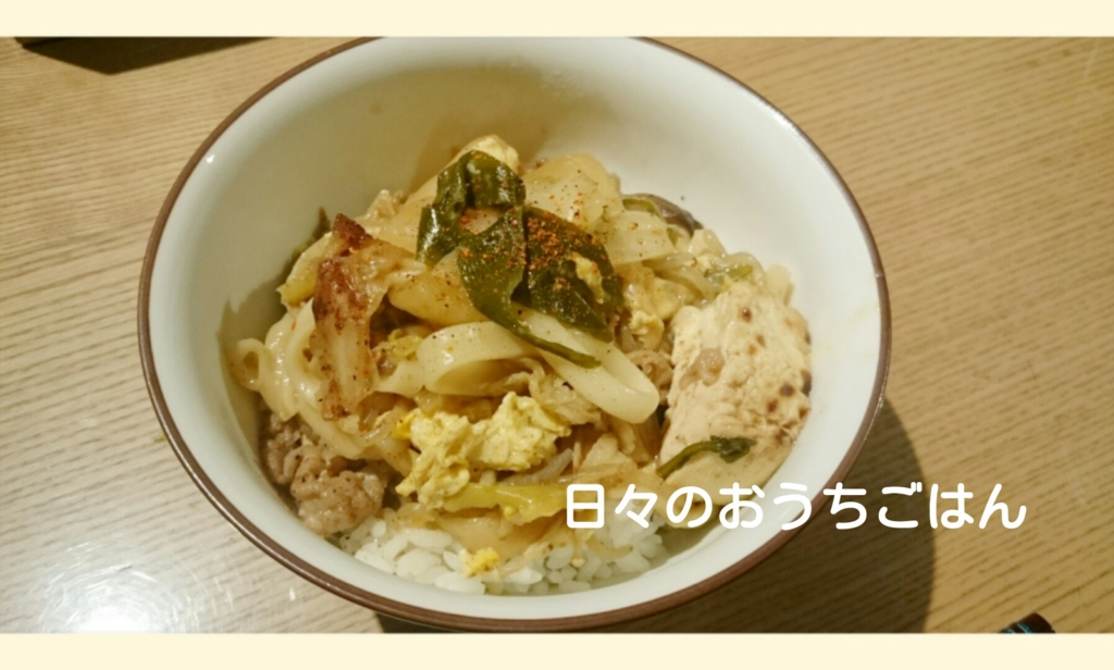 f:id:katakotoya:20161031203701j:plain