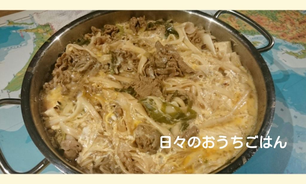 f:id:katakotoya:20161031203802j:plain