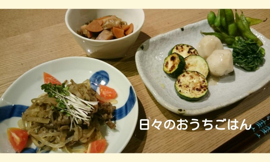 f:id:katakotoya:20161103212843j:plain