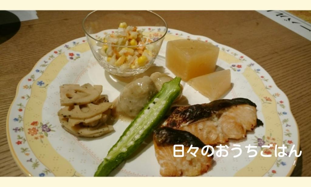 f:id:katakotoya:20161104174803j:plain