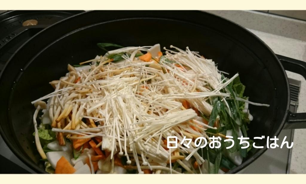 f:id:katakotoya:20161106170121j:plain
