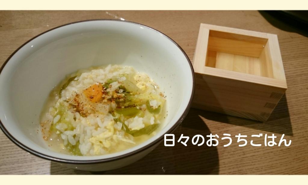 f:id:katakotoya:20161107162829j:plain