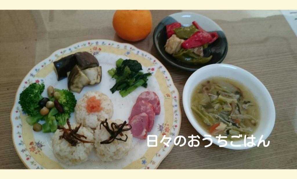 f:id:katakotoya:20161108211005j:plain