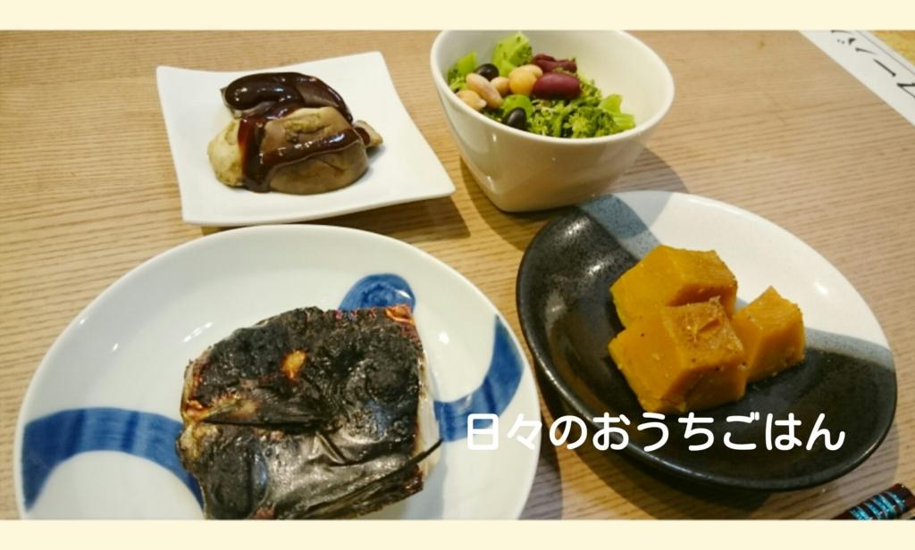 f:id:katakotoya:20161110201137j:plain