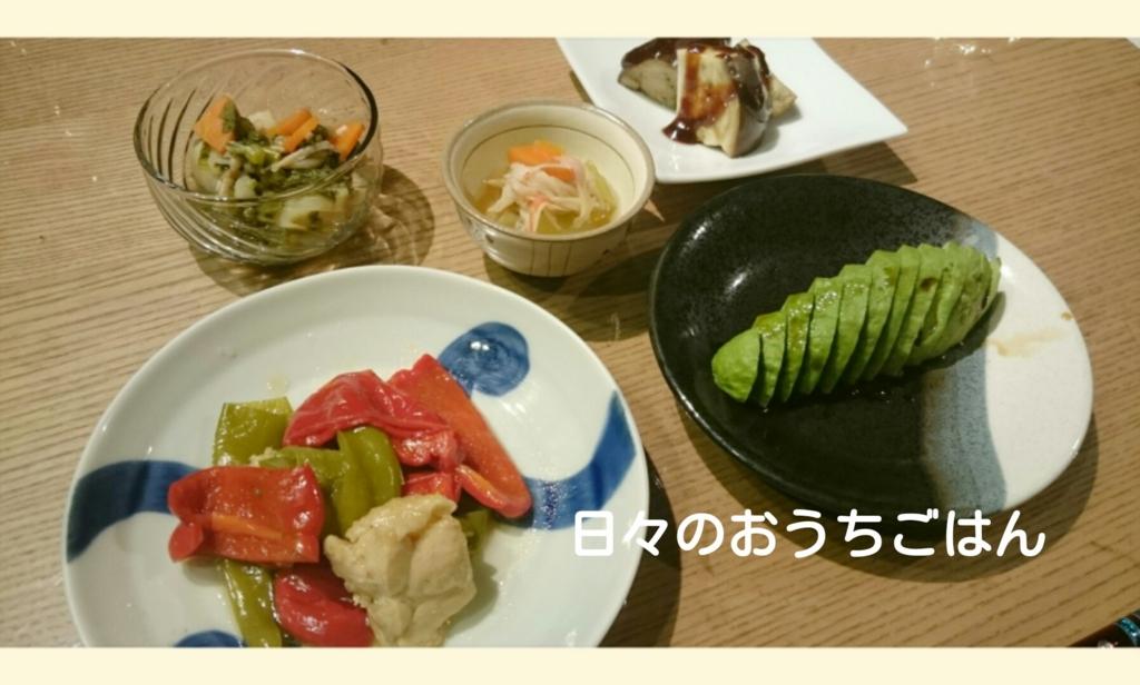 f:id:katakotoya:20161111163512j:plain