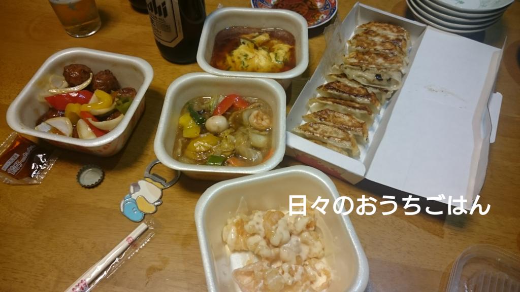 f:id:katakotoya:20161112204946p:plain