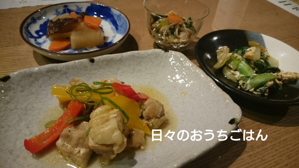f:id:katakotoya:20161113211100p:plain