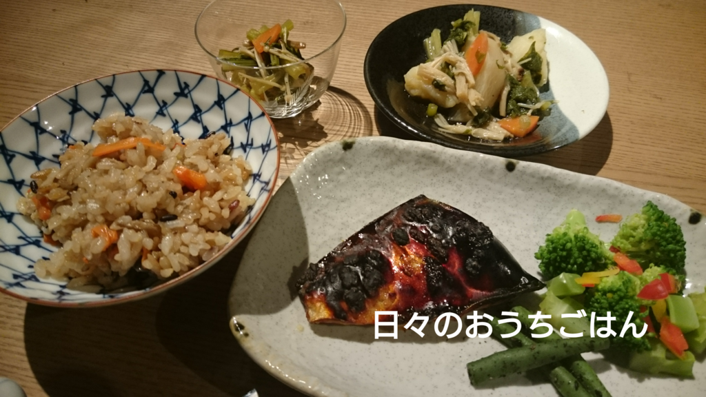f:id:katakotoya:20161114210035p:plain