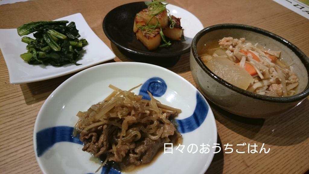 f:id:katakotoya:20161115170208j:plain