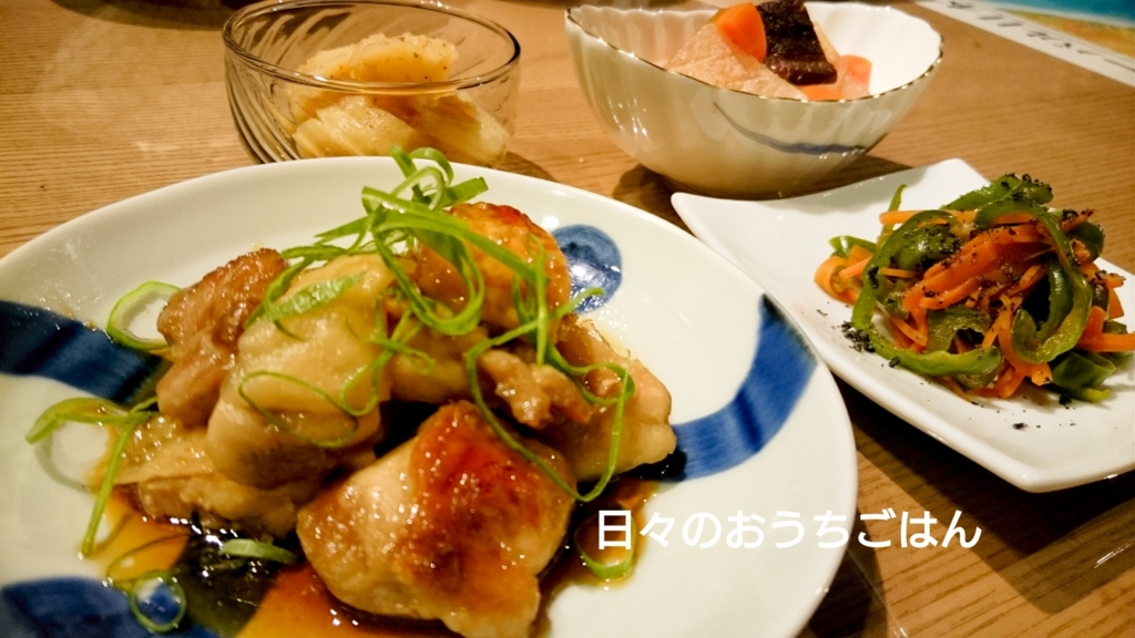 f:id:katakotoya:20161117153955j:plain