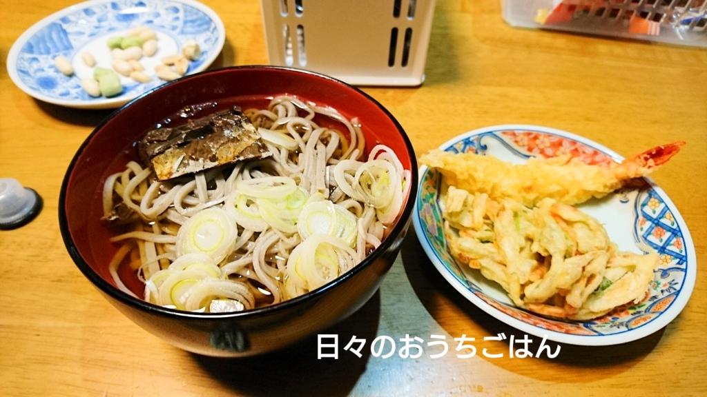 f:id:katakotoya:20161119213842j:plain