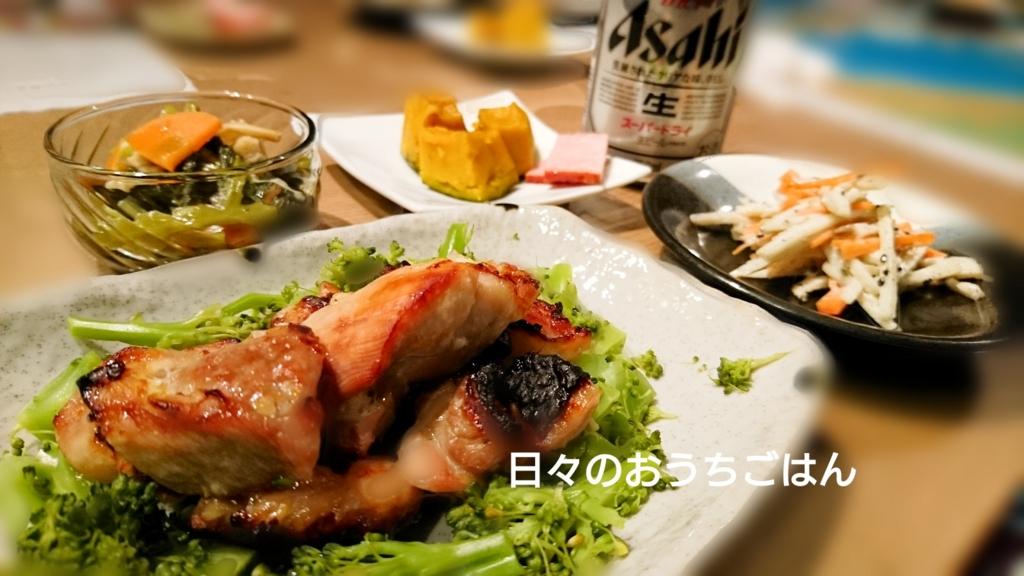 f:id:katakotoya:20161120210141j:plain
