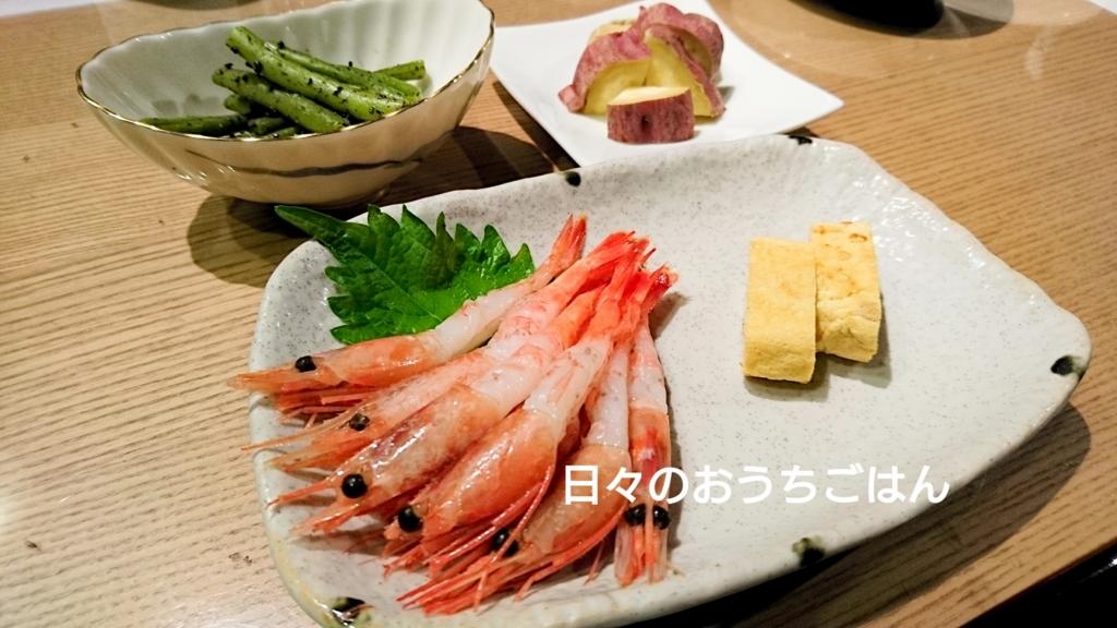 f:id:katakotoya:20161121163004j:plain