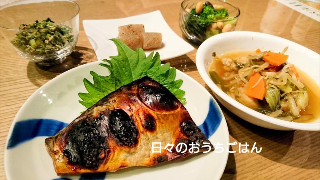 f:id:katakotoya:20161121163052j:plain