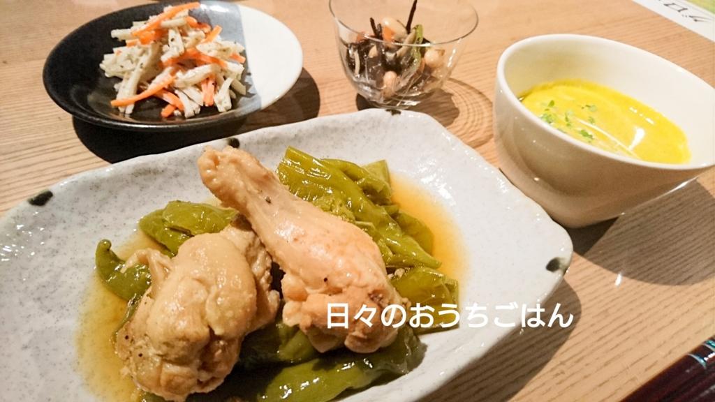 f:id:katakotoya:20161121163621j:plain