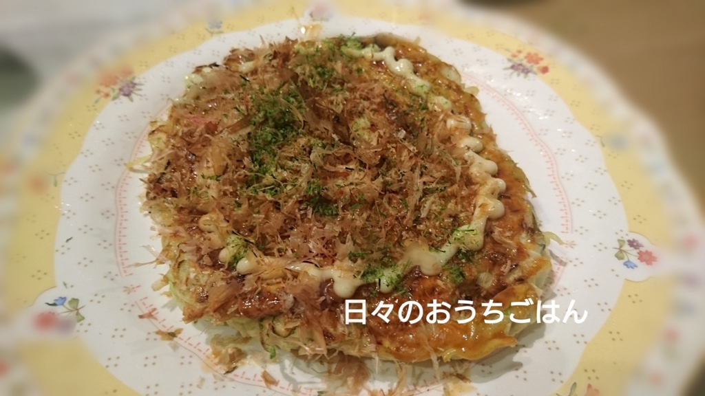 f:id:katakotoya:20161121163722j:plain