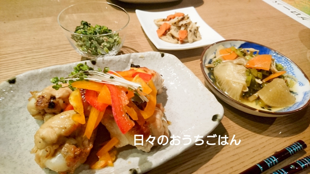 f:id:katakotoya:20161121163804j:plain