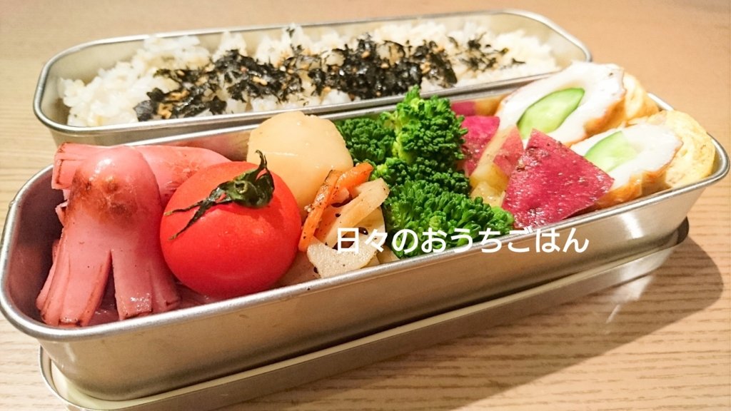 f:id:katakotoya:20161121163912j:plain