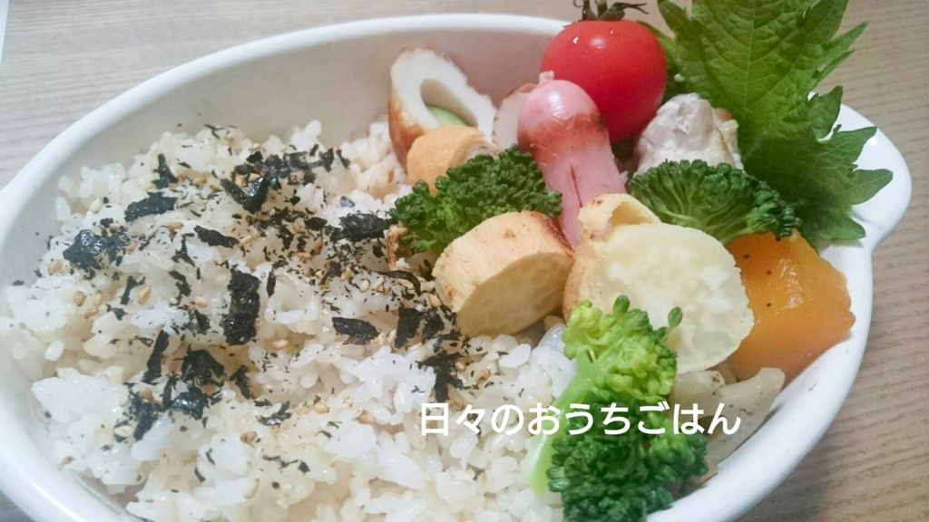 f:id:katakotoya:20161121163954j:plain