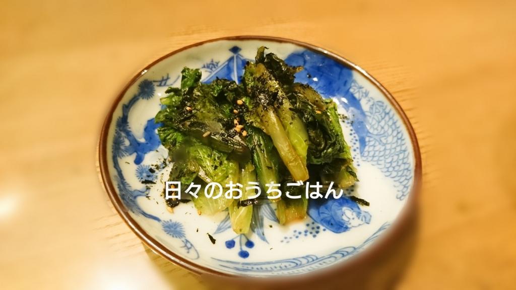 f:id:katakotoya:20161121164248j:plain
