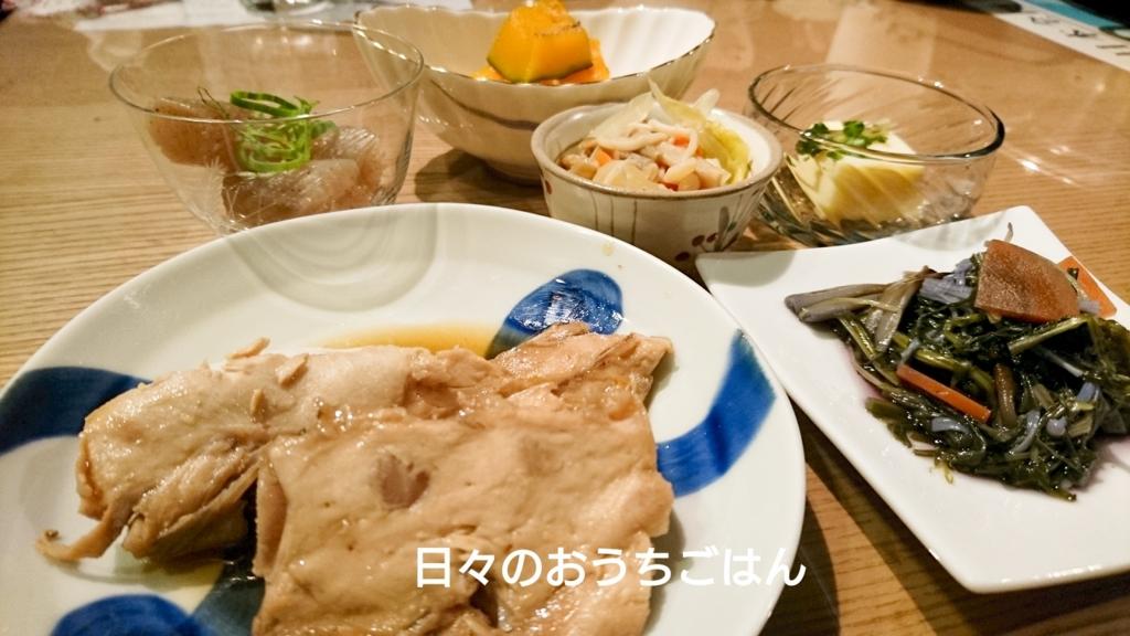 f:id:katakotoya:20161129190653j:plain
