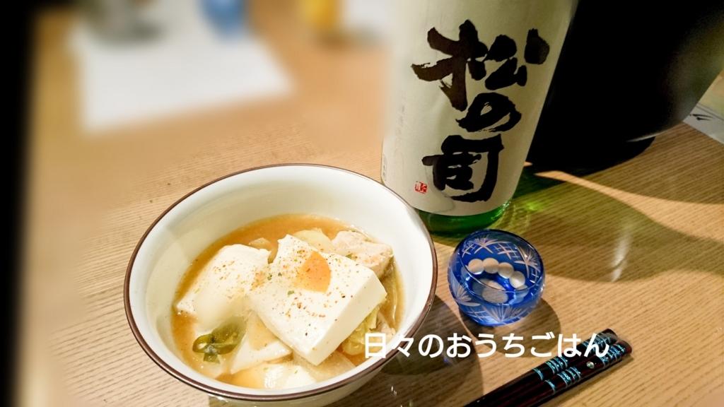 f:id:katakotoya:20161204165130j:plain