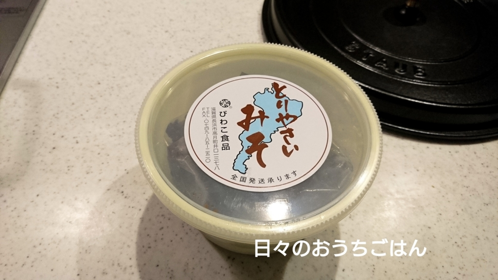 f:id:katakotoya:20161204165145j:plain