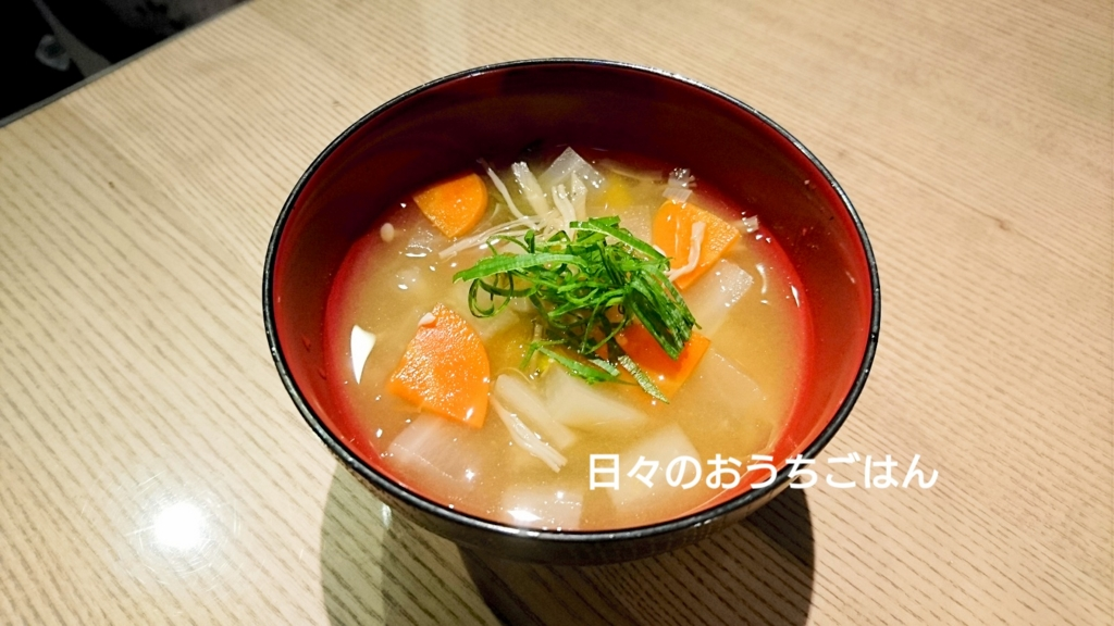 f:id:katakotoya:20161205163045j:plain