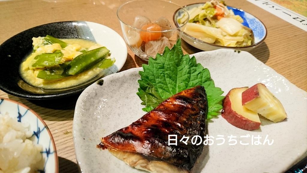 f:id:katakotoya:20161206205828j:plain