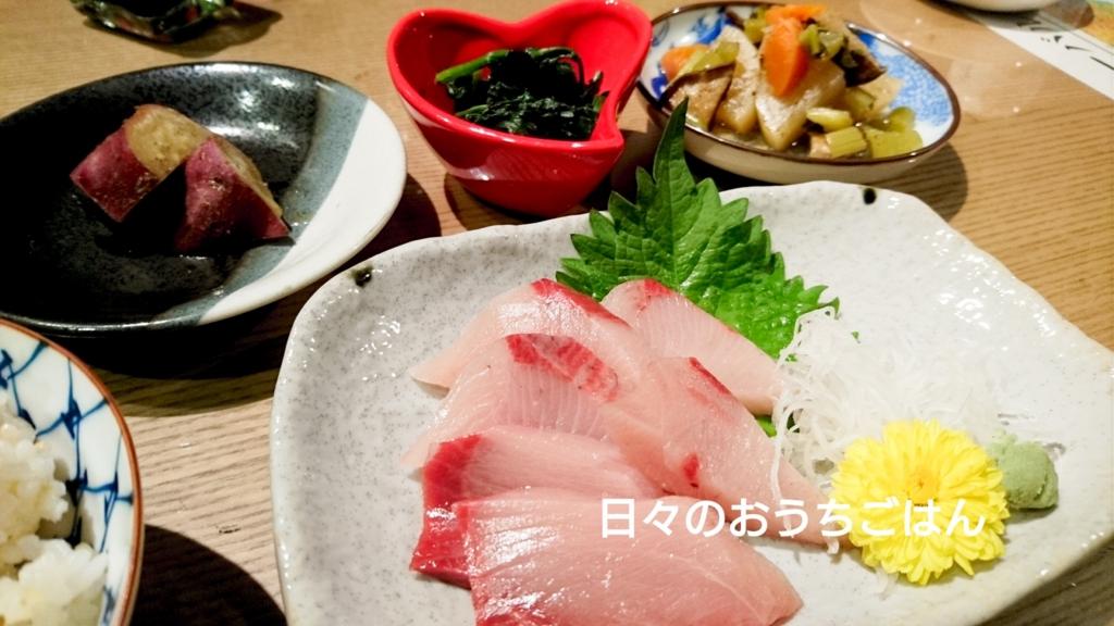 f:id:katakotoya:20161207154120j:plain