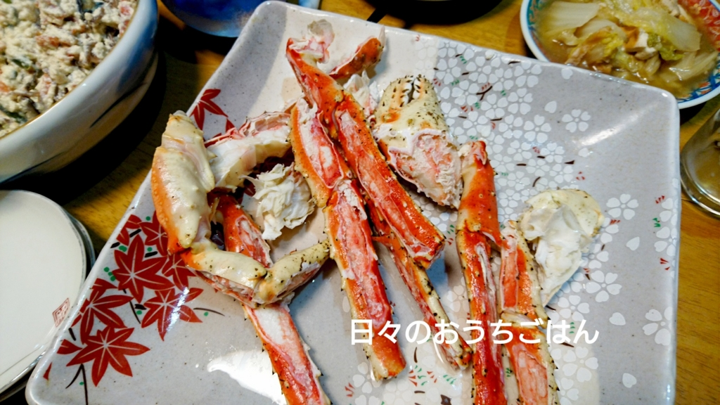 f:id:katakotoya:20161210210909j:plain