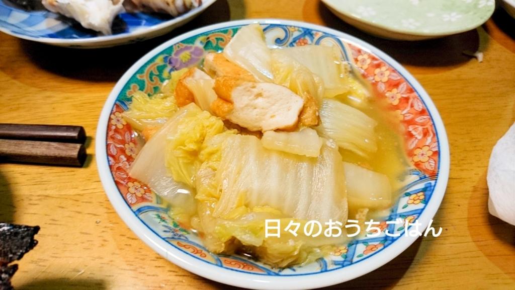 f:id:katakotoya:20161210211009j:plain
