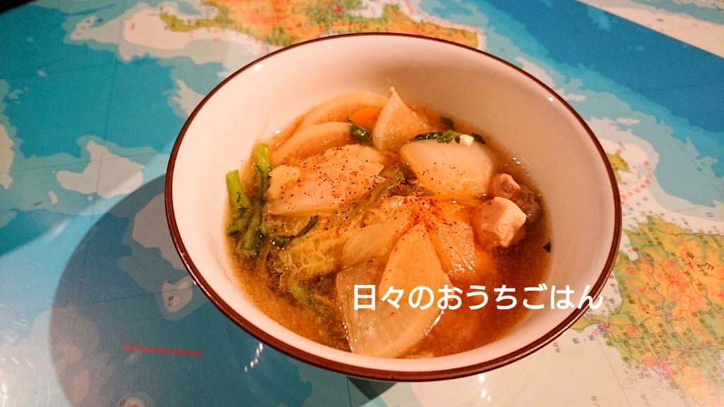 f:id:katakotoya:20161211211516j:plain