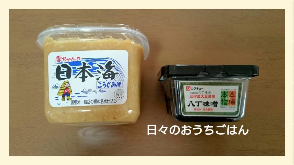 f:id:katakotoya:20161211212307j:plain