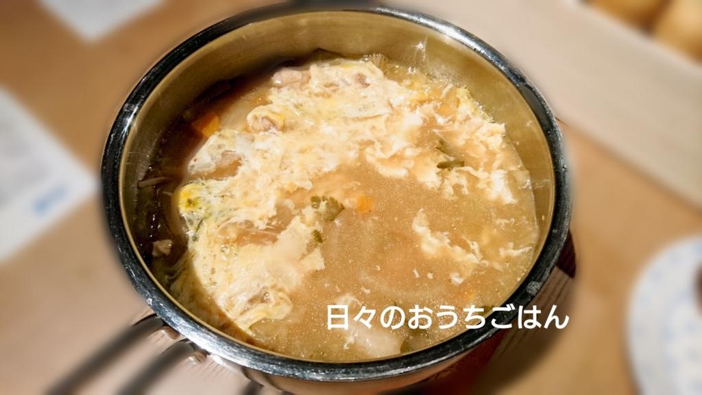 f:id:katakotoya:20161212210239j:plain