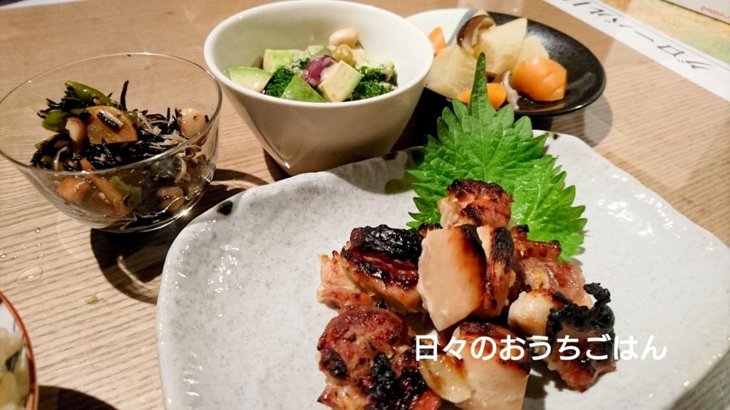 f:id:katakotoya:20161213205213j:plain