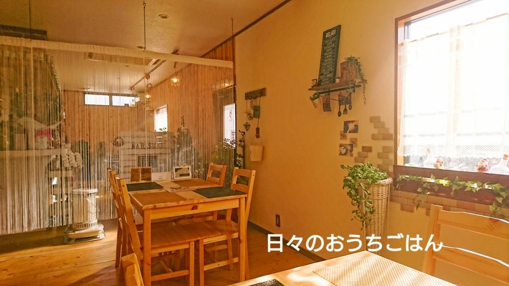 f:id:katakotoya:20161214164248j:plain