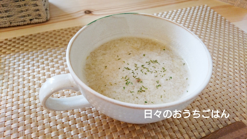 f:id:katakotoya:20161214164311j:plain