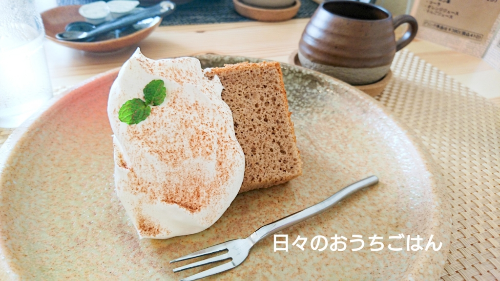 f:id:katakotoya:20161214164843j:plain