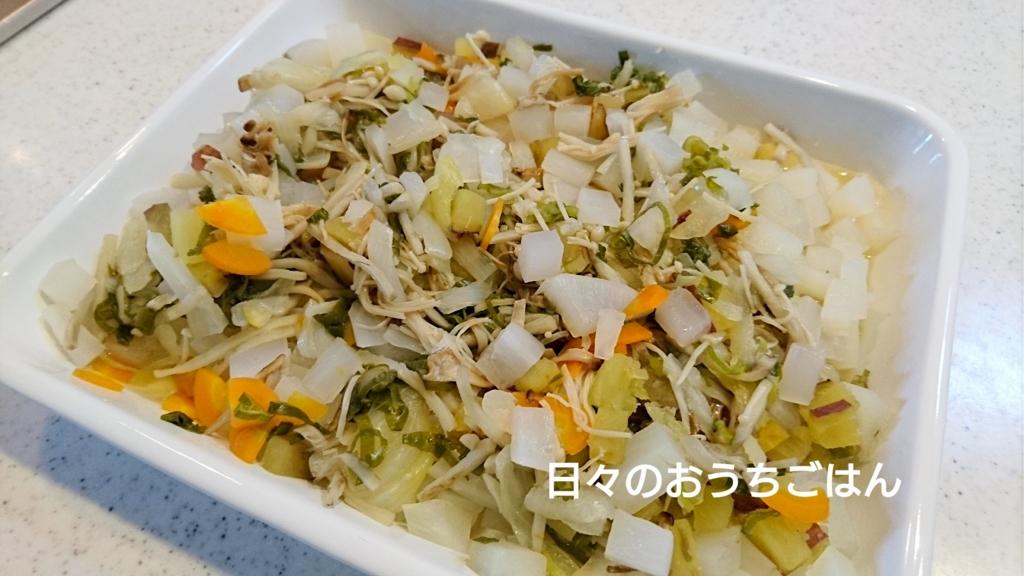 f:id:katakotoya:20161214173251j:plain