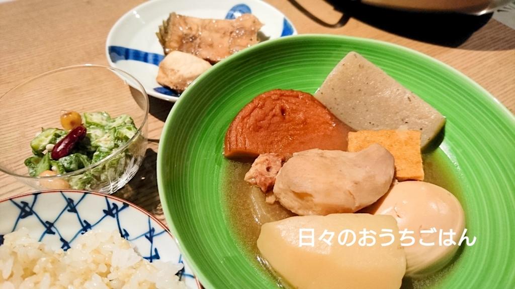 f:id:katakotoya:20161214203657j:plain